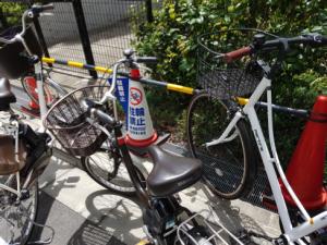 No bike cone with bikes